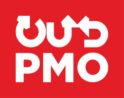 PMO Private Limited